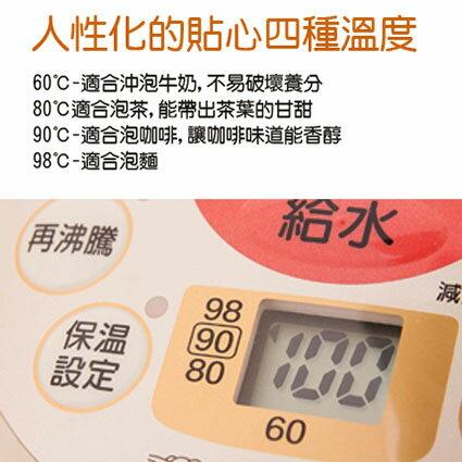 ★象印ZOJIRUSHI★ 4L微電腦電動熱水瓶 (CD-WBF40) 3
