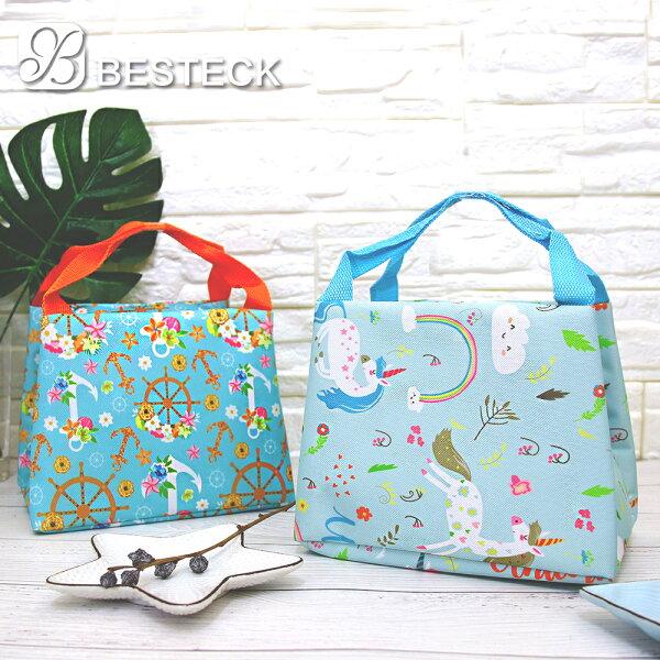 【BESTECK】貝斯特戶外野餐多功能保鮮保冷保溫袋便當袋提袋野餐袋