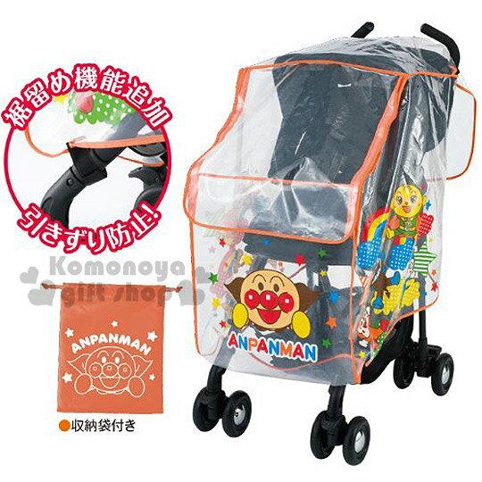 〔小禮堂嬰幼館〕麵包超人 娃娃車雨罩《透明.大臉.星星》附專用收納袋