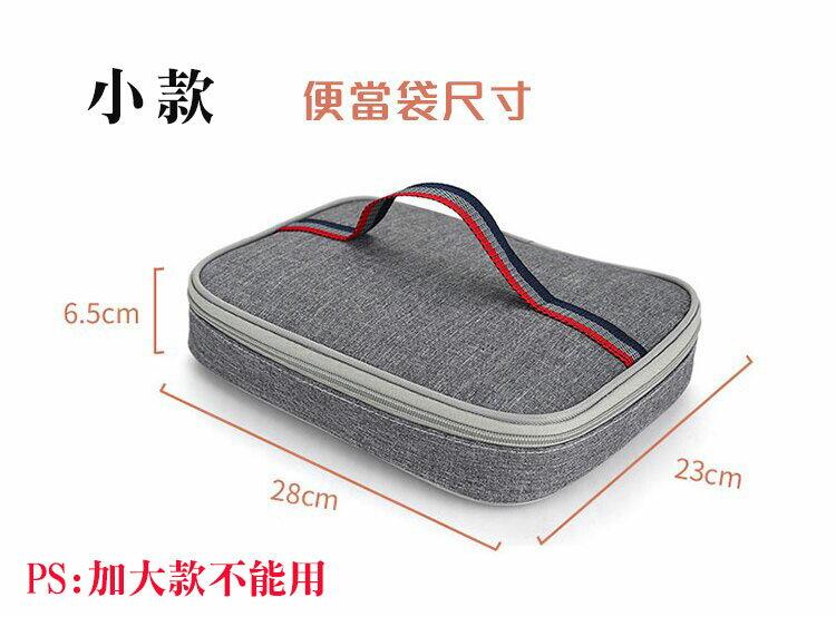 加大款 北歐304不鏽鋼分格便當盒 (附餐具+湯碗) 餐盒 保溫飯盒 餐盤 2