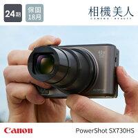 Canon數位相機推薦到Canon PowerShot SX730 HS 數位相機 公司貨 送64G+副電+防潮箱+手指環+四件清潔組 40X變焦 光學變焦就在Beutii推薦Canon數位相機