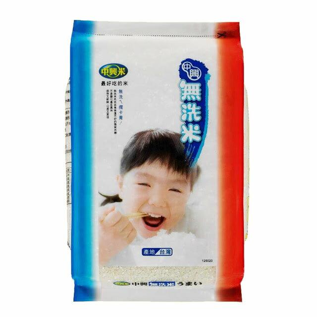 中興米 中興無洗米 2kg