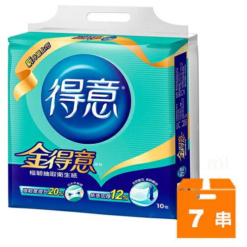 金得意 極韌抽取衛生紙 (100抽x10包)x7串/箱