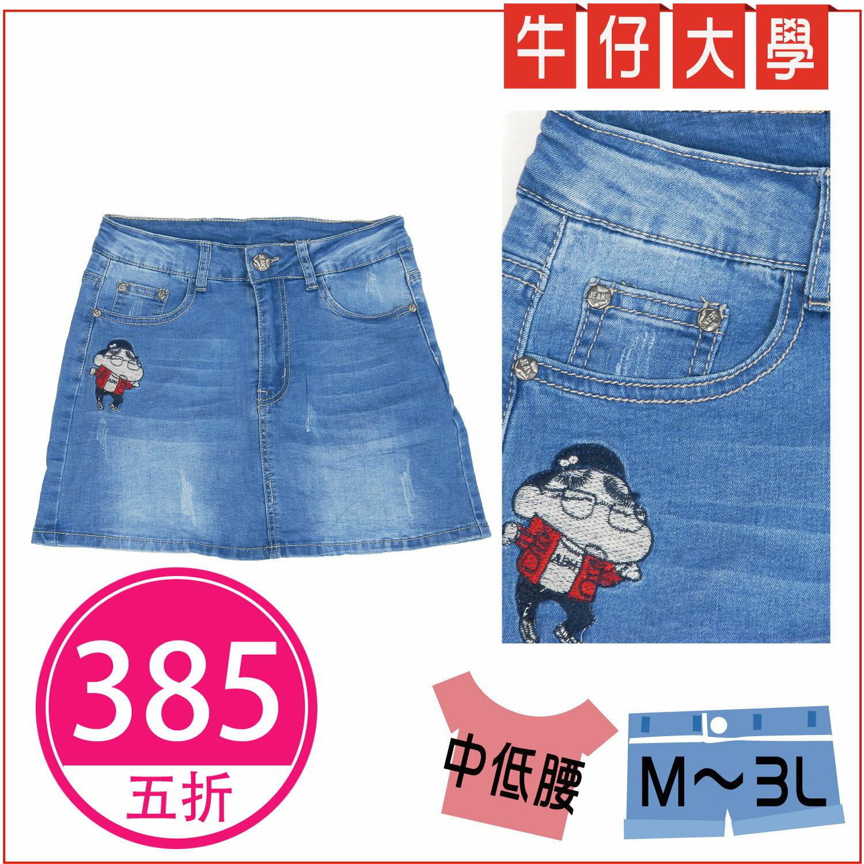 眼鏡男孩裙中褲  M~3L →有彈性‧中低腰牛仔褲~180306~449~Ivy牛仔大學