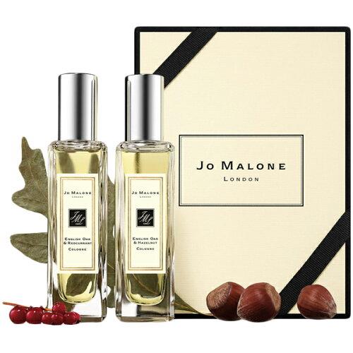 JO MALONE 橡樹與紅醋栗及橡樹與榛果 30ML*2