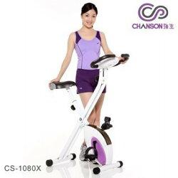H.Y SPORT【強生CHANSON】時尚磁控健身車CS-1080X 專人到府安裝 免運費