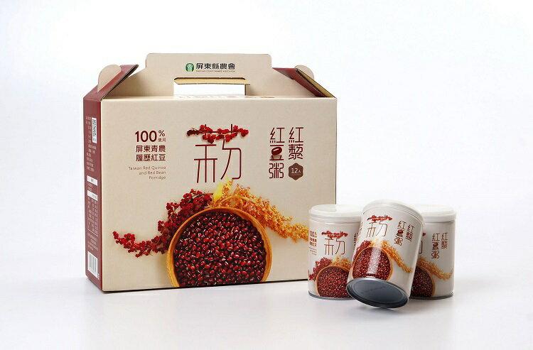 屏農 紅藜紅豆粥(250g*12入 / 盒) [大買家] 4