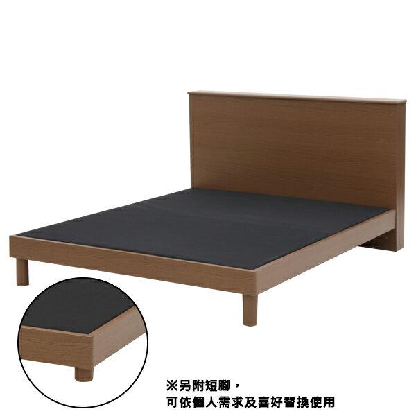 ◎雙人床座 床架 T-15 MBR NITORI宜得利家居 6