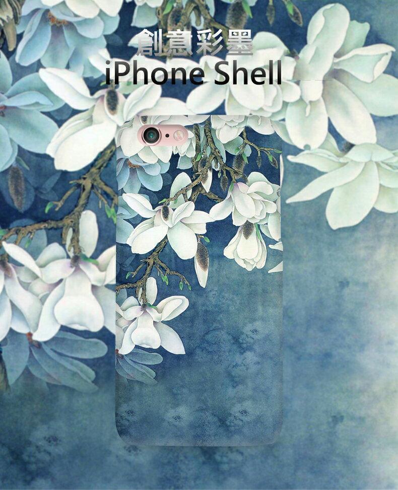 iPhone5 創意 手機殼 玉蘭花 背殼 手機套 硬殼