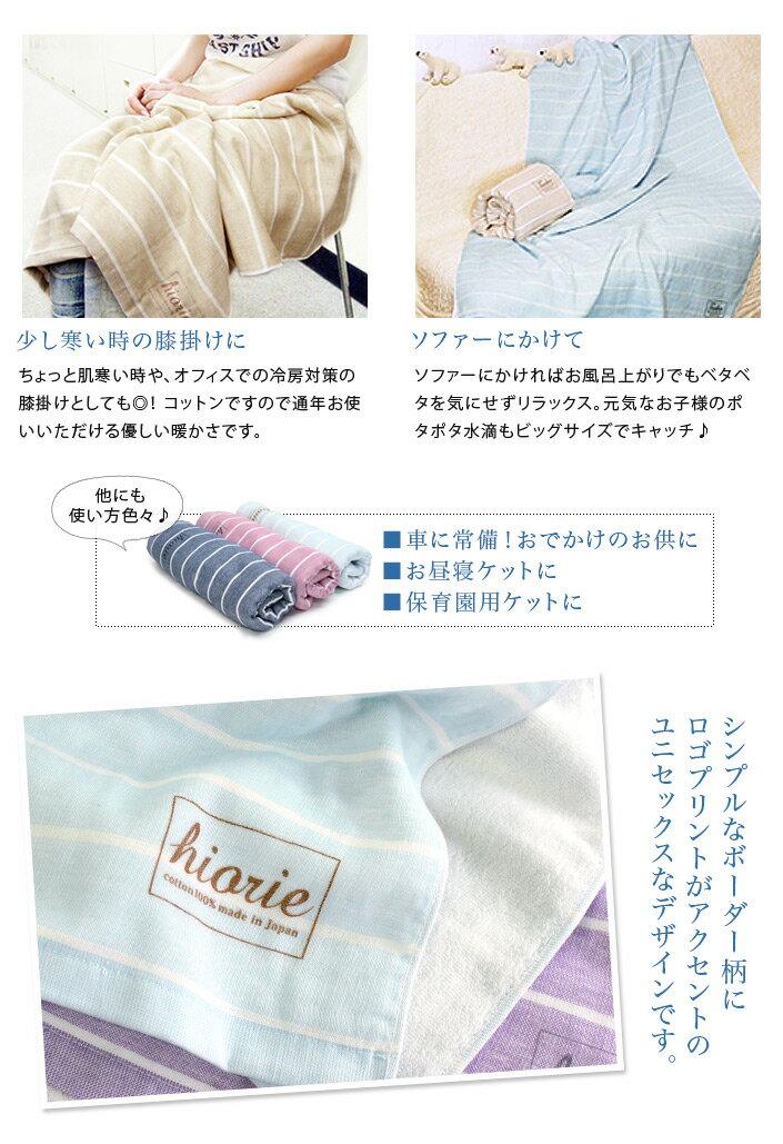 日本製  純棉 多用途毛巾被 睡毯 90×150cm  /  LGZlt  /  日本必買 日本樂天代購 / 件件含運 4