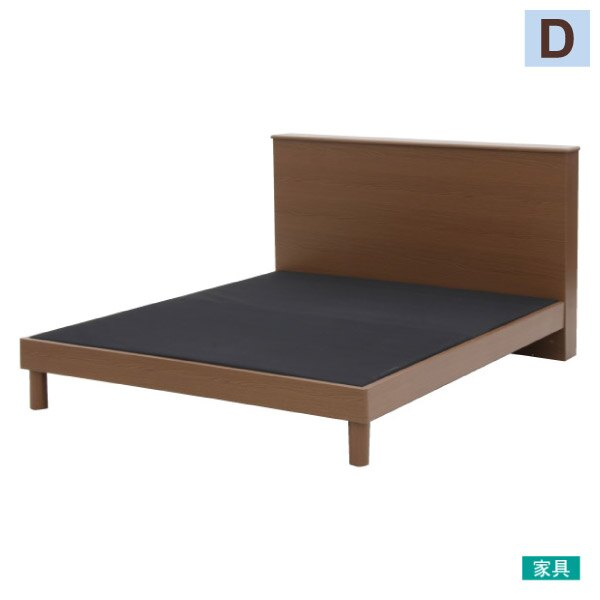 ◎雙人床座 床架 T-15 MBR NITORI宜得利家居 0
