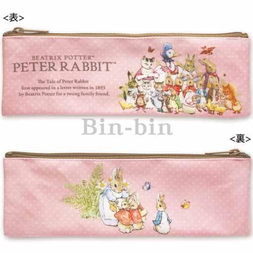 彼得兔 筆袋/488-351