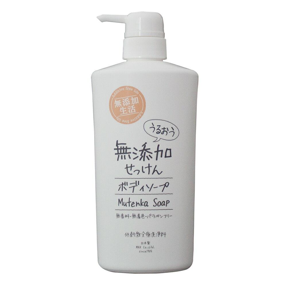 MAX 無添加滋潤沐浴乳 -|日本必買|日本樂天熱銷Top|日本樂天熱銷