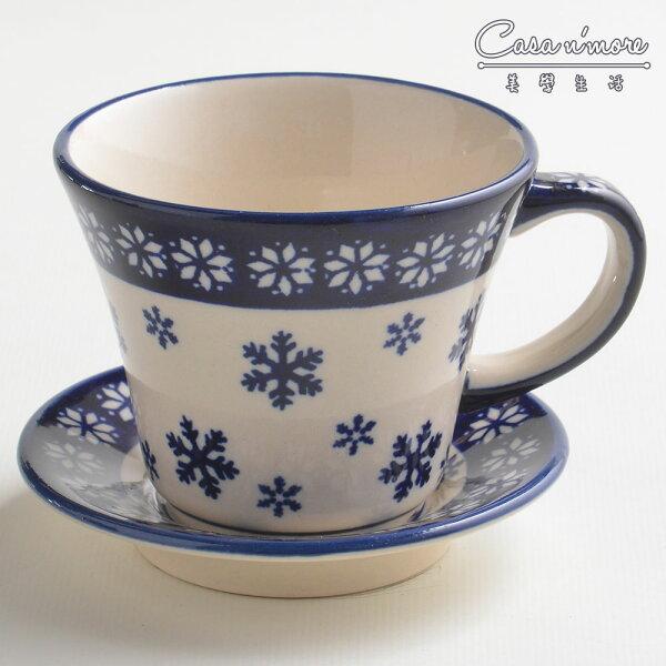 波蘭陶雪白冰花系列寬口茶杯馬克杯咖啡杯水杯240ml波蘭手工製