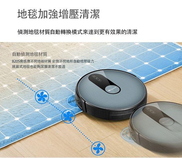 領券再折$168【Proscenic】台灣浦桑尼克 820S 超薄款 3合1智能掃地機器人 歐美版 僅付英文說明書 7