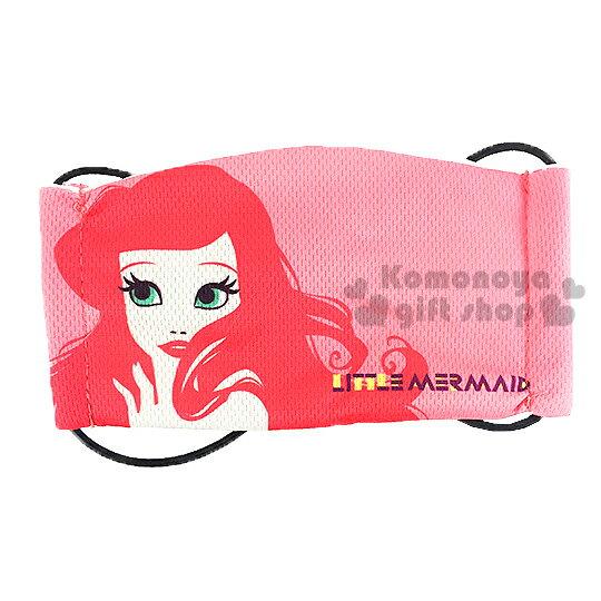 〔小禮堂〕迪士尼 小美人魚 兒童平面口罩《粉.大臉.LOGO》透氣棉材質