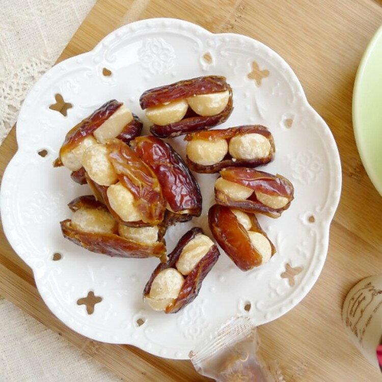 【椰棗夏威夷豆】養身零嘴新選擇 老少咸宜的最佳零嘴 營養價值極高 全素 200克/袋裝