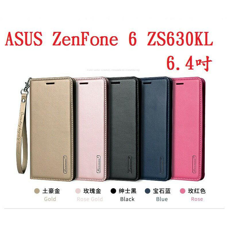 美人魚【Hanman】ASUS ZenFone 6 ZS630KL 6.4吋 I01WD 真皮皮套/翻頁式側掀保護套