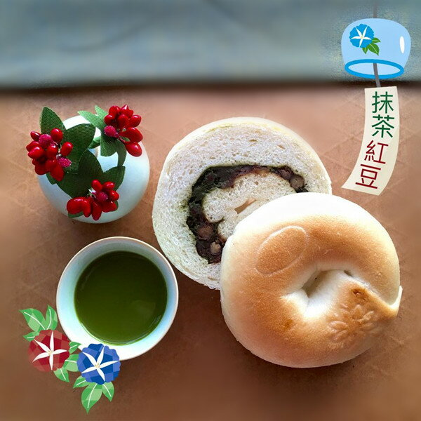《Milky Cookie》抹茶紅豆貝果    1入