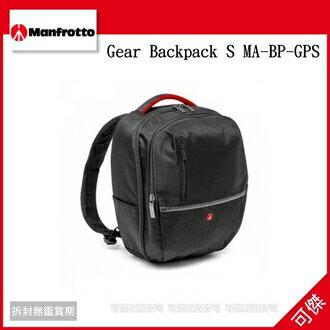 Manfrotto 曼富圖 Gear Backpack S 專業級後背包 正成原廠公司貨 MA-BP-GPS