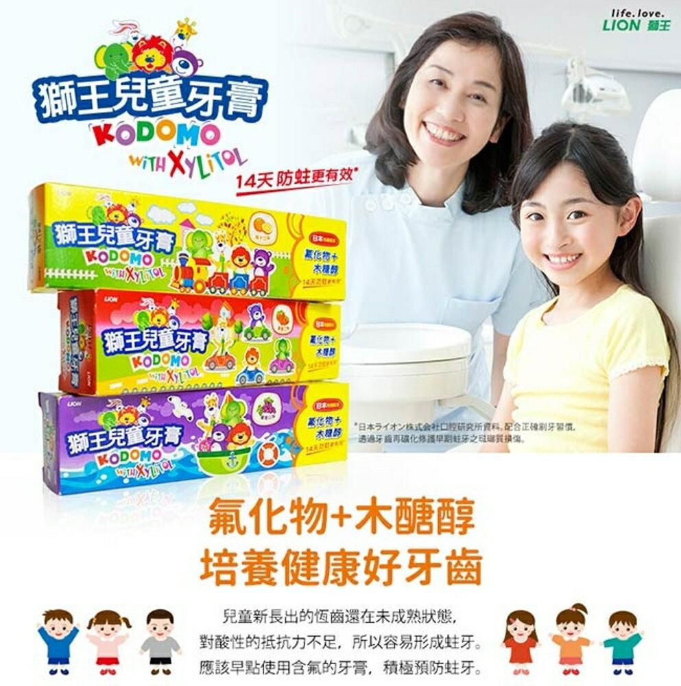 日本獅王 麵包超人牙刷-1.5~5歲6入│9481生活品牌館