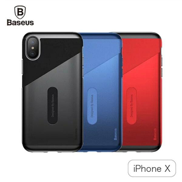 【Baseus】倍思iPhoneX卡酷套插卡手機殼手機殼保護殼手機套保護套殼【迪特軍】