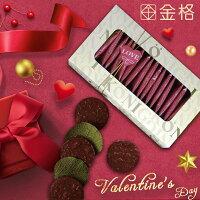 【金格】雪花巧克力禮盒/情人節禮物-金格食品-美食特惠商品
