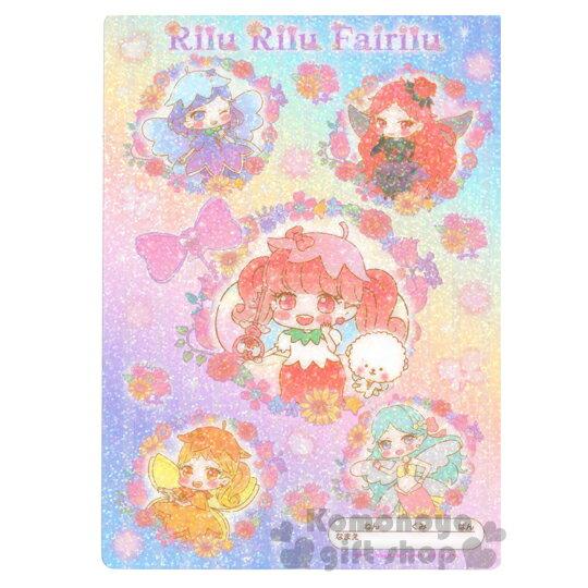 〔小禮堂〕妖精莉露 妖精之門 日製墊板~彩色.花.多角色.條紋.閃亮亮~ ~  好康折扣