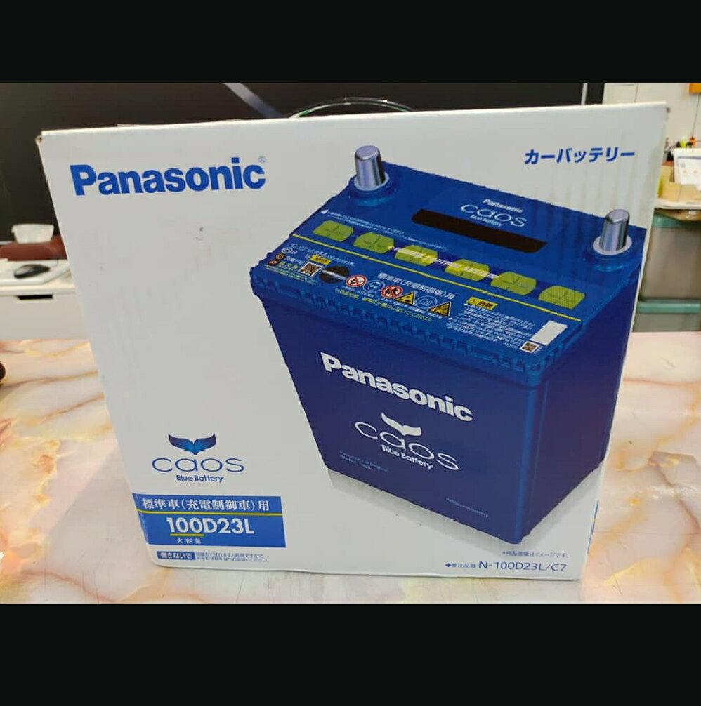 日製 國際牌 Panasonic CAOS銀合金 藍電池 N-100D23L/C7