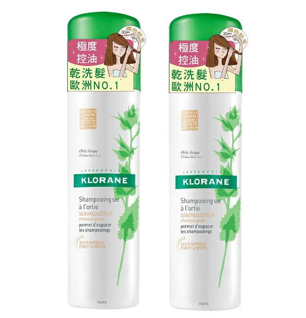 Klorane蔻蘿蘭 極度控油乾洗髮二入組【德芳保健藥妝】 0