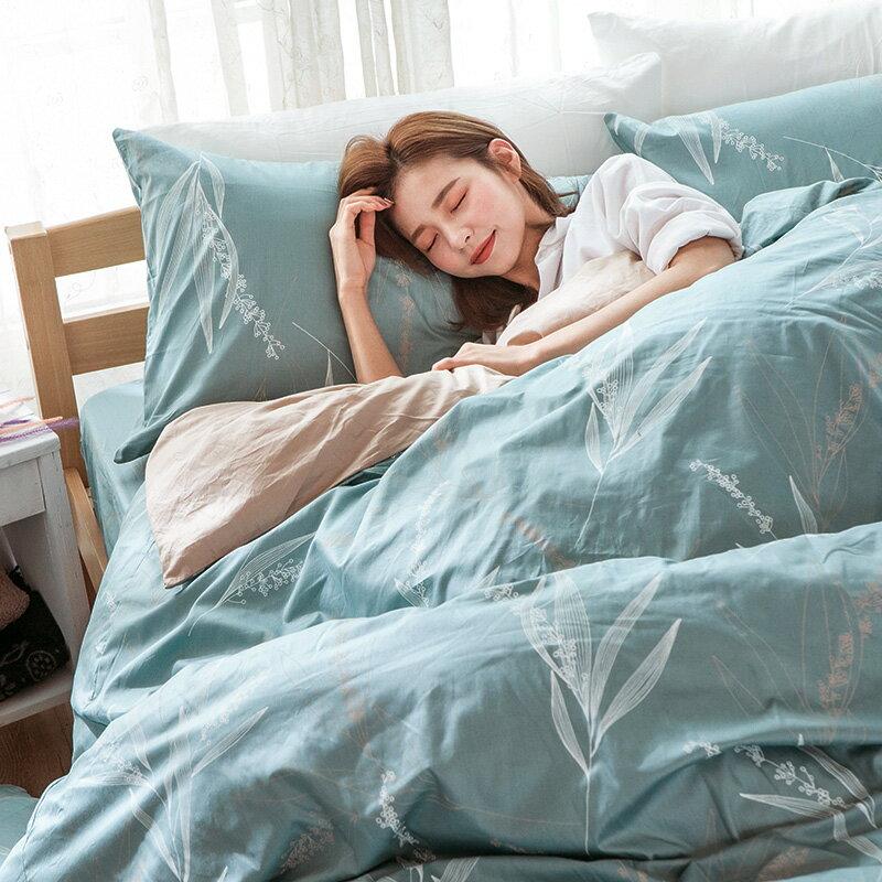床包  /  雙人加大-100%精梳棉【柳葉輕淺】含兩件枕套 戀家小舖 好窩生活節  台灣製 7
