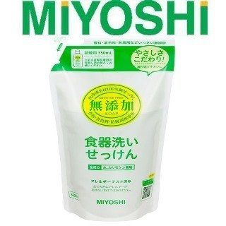 日本MIYOSHI餐具清潔液補充包350ml