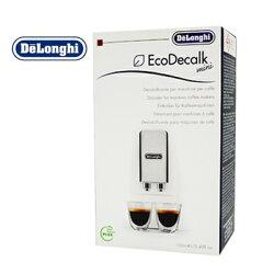 《Delonghi》全自動咖啡機除垢液100ml
