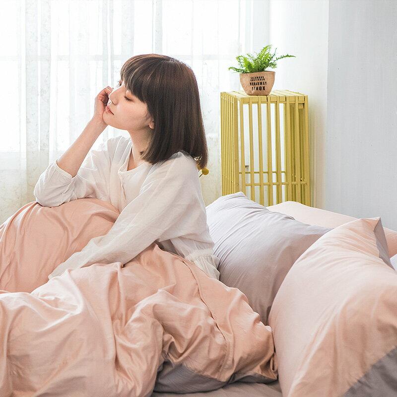 床包  /  雙人特大-100%精梳棉【撞色系列-可可粉】含兩件枕套 經典素色 台灣製 戀家小舖 1