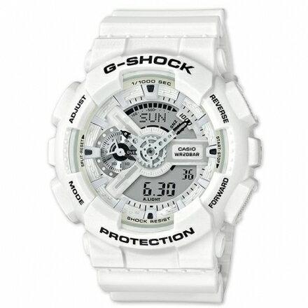 G-SHOCKGA-110MW-7A夏季白色經典時尚運動腕錶GA-110MW-7ADR現貨熱賣中!【迪特軍】