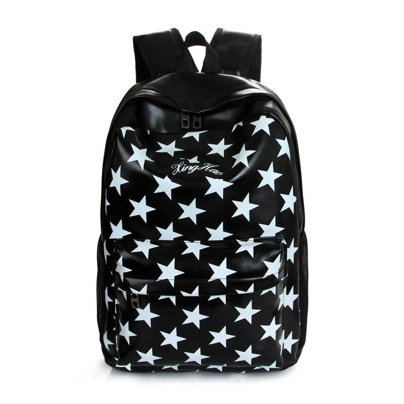 (現貨 附發票)後背包 質感皮革大容量學院風後背包 男女皆宜 寶來小舖(A805系列)現貨販售