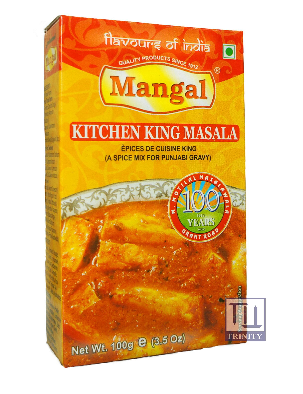 Mangal Kitchen King Masala (廚王香料粉)100公克
