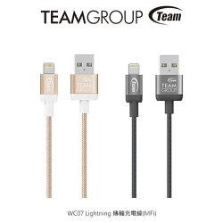 【愛瘋潮】99免運 Team WC07 Lightning 傳輸充電線(MFi)