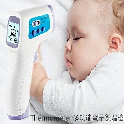 Thermometer 多功能電子額溫槍 體溫槍 測體溫 成人 嬰兒用 體溫計 紅外線 體溫槍 母親節禮物