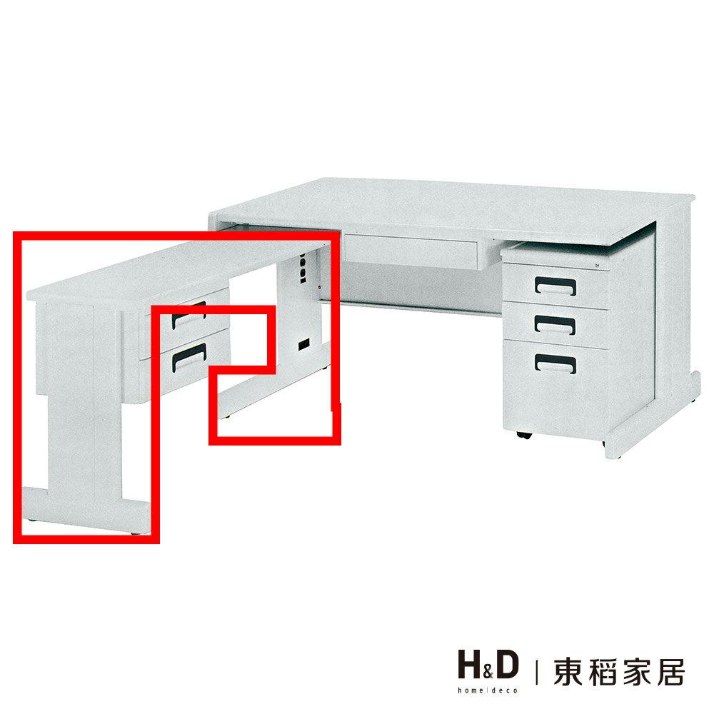HU-150電腦桌(全組) / H&D