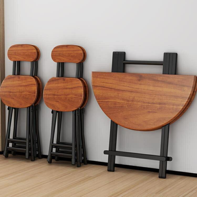 折疊桌子圓桌餐桌家用戶外折疊桌椅便攜擺攤小桌子簡易吃飯桌租房  新年狂歡
