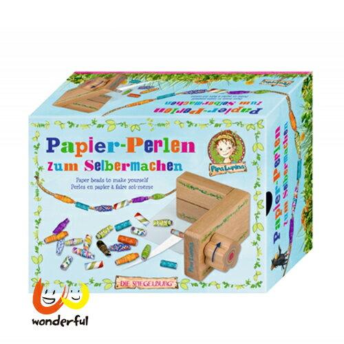 Spiegelburg 木製DIY紙項鍊道具組
