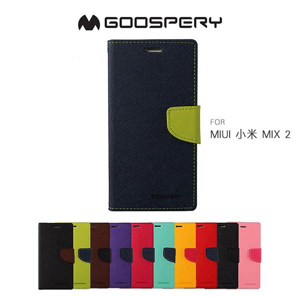 強尼拍賣~GOOSPERYMIUI小米MIX2FANCY雙色皮套撞色可插卡磁扣保護套