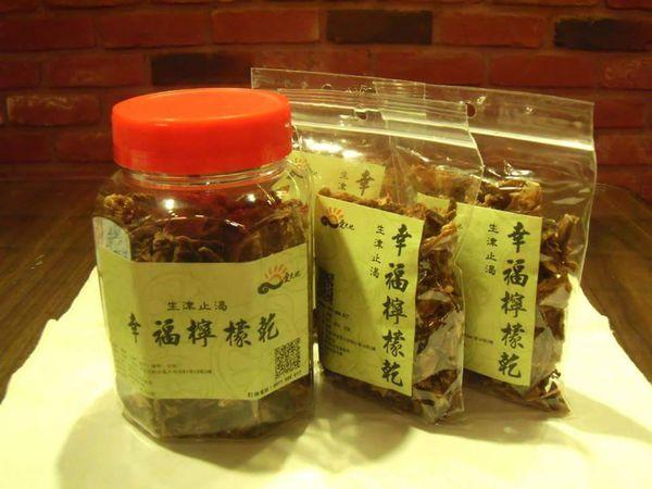 【愛大地】純 幸福檸檬乾 10入罐裝組  現購再加贈50g袋裝x2包