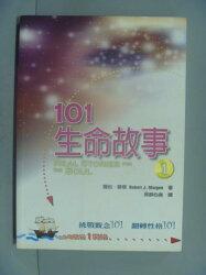【書寶二手書T2/宗教_IFM】101生命故事_羅伯.摩根(Robert J. Morgan)著