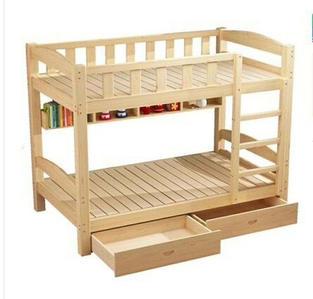 全實木子母床高低床成人上下鋪兒童上下床宿舍雙層床高架床母子床 LX 夏洛特 夏洛特居家名品