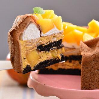 夏日限定的甜蜜滋味❤限量5顆每天