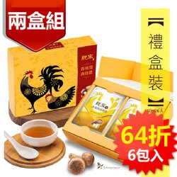 ※親家萃滴雞精禮盒(60ml x 6入) 2盒組 香檳茸萃取 黑羽土雞 香檳茸