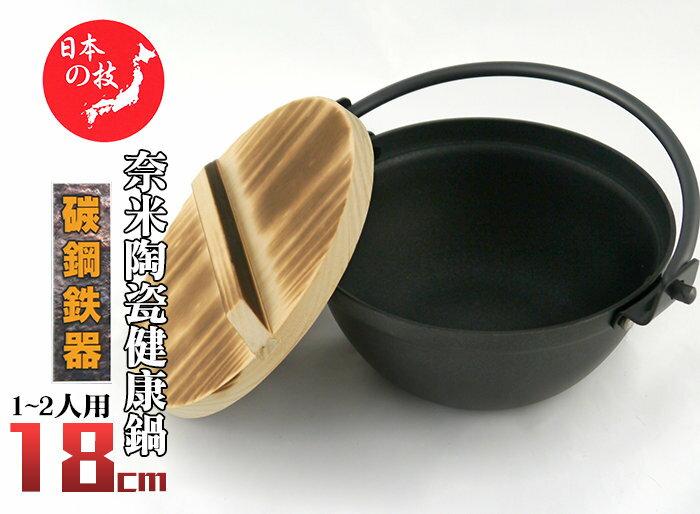 快樂屋? 寶馬牌 奈米陶瓷日式健康鍋 18cm(1~2人用) 附木蓋.湯勺 湯鍋/火鍋/鐵鍋