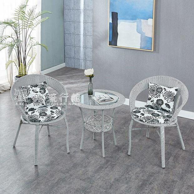【現貨】 庭院桌椅陽台桌椅藤椅三件套組合小茶幾簡約單人椅子休閒戶外室外庭院騰椅 【618購物】